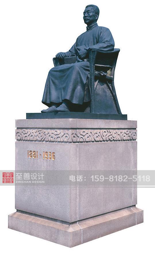 主(zhu)題雕塑她摇摇、景觀小品(pin)設計制作