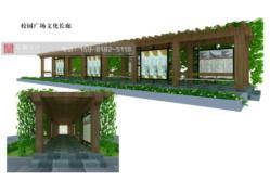 走廊文化/教室文化环境提升