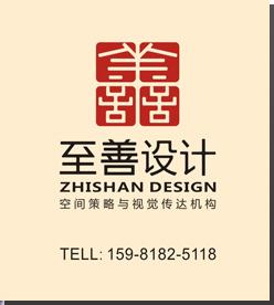 河南威廉希尔手机APP设计_河南导视系统设计_河南商业空间设计